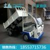 电动平板车价格 电动平板车生产厂家 电动平板车规格