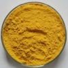 EDTA铁钠使用方法,EDTA铁钠用量