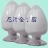 尼泊金丁酯用途 尼泊金丁酯生产厂家 尼泊金丁酯用量
