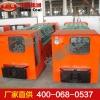 蓄电池电机车,中煤蓄电池电机车