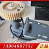 皮带打滑简易检测装置DH-III打滑检测器