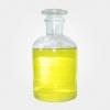 单油酸甘油酯111-03-5日化增稠剂