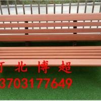 塑木休闲椅生产厂家
