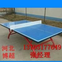 新疆标准乒乓球台生产厂家