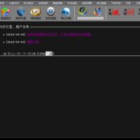 专业团队专做上海期货软件开发