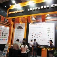 2018第七届中国国际矿山机械及矿用车辆展览会