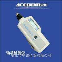 安铂智能轴承故障分析仪BA2010
