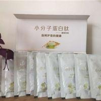 专业提供小分子蛋白肽粉天津定制工厂