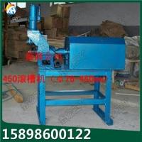 济宁鑫隆销售各种沟槽机厂家 加重型450钢管压槽机
