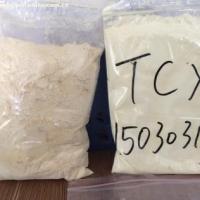 供应硫化剂TMT