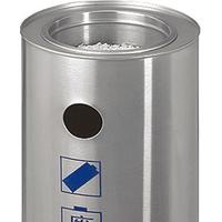 青岛废电池回收垃圾桶