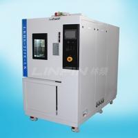 温度快速变化试验箱快速温变试验设备温度试验机