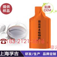 线上线下  袋装饮品ODM贴牌代工厂代加工