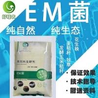 利用秸秆发酵剂发酵小麦秸秆饲料