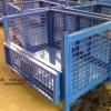 南京钢制料箱|托盘|南京明圆货架