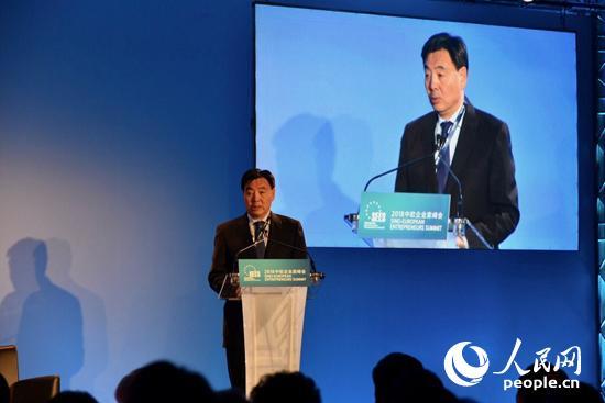 中国驻法国大使翟隽在开幕式上致辞。龚鸣摄