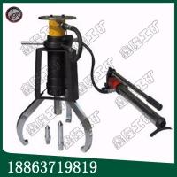 修理皮带轮防滑液压拉马 EPHS-116防滑拉马