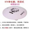 深圳如何有效延长KTV夜总会夜店消费时间厂家首选深圳普尔营销