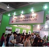 2018中国(上海)国际智慧医疗及可穿戴设备展览会