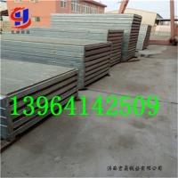 绍兴钢骨架轻型墙板价格 网架板质量好有保障