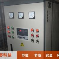 生产固体储热电锅炉哪家好 节能厂家定制蓄能电锅炉价格低