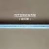 广州T8三防双管LED支架公司推荐敏华电器