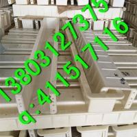 嘉峪关市 高铁护栏立柱塑料模具 生产销售基地