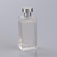 玻璃香水瓶厂家,化妆品香水瓶厂家,香水分装瓶厂家