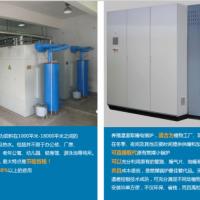 三野蓄热电锅炉采暖 节能环保低谷电蓄热办公楼供暖