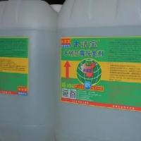 木洁宝-木材防霉抗菌剂 木地板防霉抗菌剂