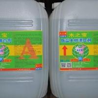 大量供应-浓缩型多层地板漂白药水+浓缩型木质板材漂白药水