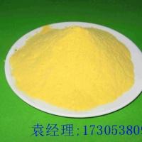 供应原料邻磺酸钠苯甲醛 CAS:1008-72-6