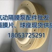 江苏泰州气动隔膜泵配件大全1.5寸-2寸-3寸编号