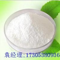 供应原料二苯基硅二醇  CAS: 947-42-2