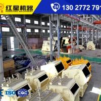 选矿设备制造有限公司DQ58