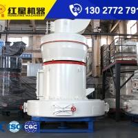 高压磨粉机常见故障的解决办法DQ58