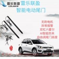 雷乐联盈汽车电动后备箱优质服务