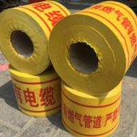 地埋式警示带,优质地埋式警示带/厂家报价