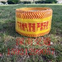 可探测警示带 可探测埋地警示带 金属丝可探测警示带