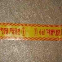 地埋可探测警示带 地埋金属丝可探测警示带 管道可探测警示带