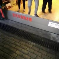 防洪挡水板 地下车库口防洪挡水板 安装防洪挡水板