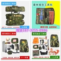 抢险必备工具包(6-19件套工具包现货)山东防汛救援包