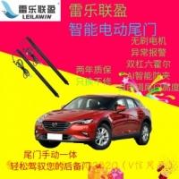 深圳雷乐联盈比亚迪宋MAX电动尾门厂家直销