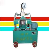 压力测试设备4DSY管道高压电动试压泵