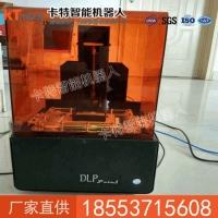 光固化3D打印机价格  3D打印机  打印机速度