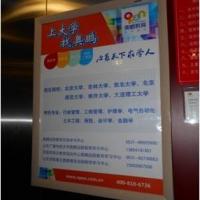 济南市区电梯广告多少钱一块可以做 电梯广告