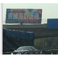 济南至烟台段济青高速潍坊单立柱广告位