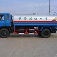 厂家供应洒水车3吨5吨8吨10吨洒水车喷洒车运水车价格