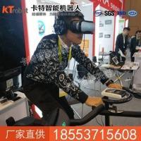 VR单车产量  VR单车价格   VR单车厂家直销