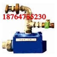 RFMH型超温自动洒水装置厂家亲民价格